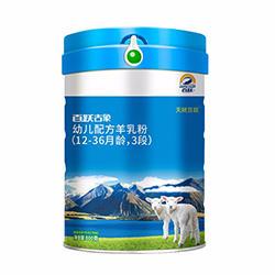 百跃古象3段羊奶粉