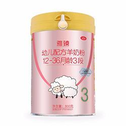 太子乐雅臻3段羊奶粉