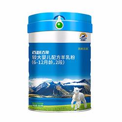 百跃古象2段羊奶粉