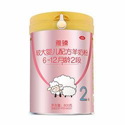 太子乐雅臻2段羊奶粉