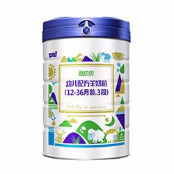 雅泰馨贝贝3段羊奶粉