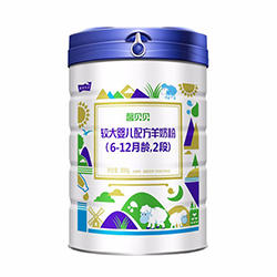 雅泰馨贝贝2段羊奶粉