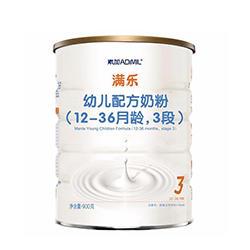素加满乐3段奶粉
