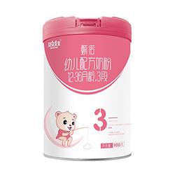 双娃甄诺3段奶粉