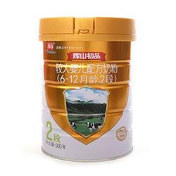 辉山初品奶粉2段