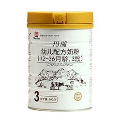 辉山玛瑞3段奶粉