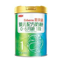 三元恩贝益1段奶粉