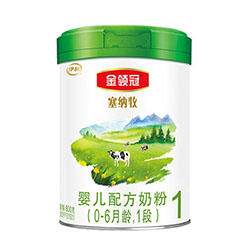 伊利金领冠塞纳牧有机奶粉1段
