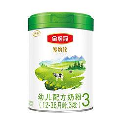 伊利金领冠塞纳牧3段有机奶粉