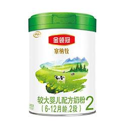 伊利金领冠塞纳牧有机奶粉2段