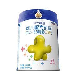 阳光澳嘉奶粉3段