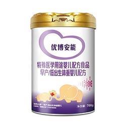 优博安能早产低出生体重特配奶粉