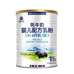高原之宝牦牛奶奶粉1段