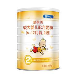 爱荷美奶粉2段