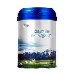 西悦3段奶粉