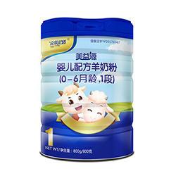 美益源1段羊奶粉