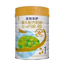 北玮至护奶粉1段
