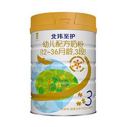 北玮至护奶粉3段