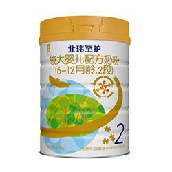 北玮至护2段奶粉