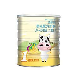 诗妙丽1段400g奶粉