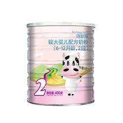 诗妙丽2段400g奶粉