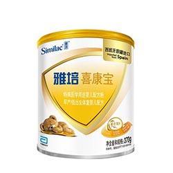 雅培喜康宝早产低出生体重特殊医学用途婴儿配方奶粉