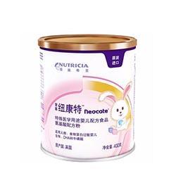 纽康特氨基酸配方特配奶粉