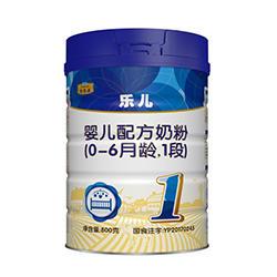 智恩康乐儿1段奶粉