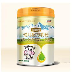 花园童话3段奶粉