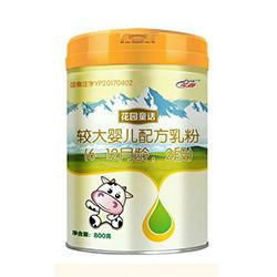 花园童话2段奶粉