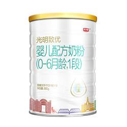 光明致优1段奶粉