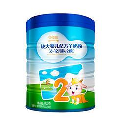 贝贝羊2段羊奶粉
