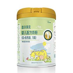 普尔莱克1段奶粉