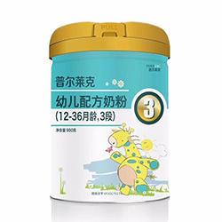 普尔莱克3段奶粉