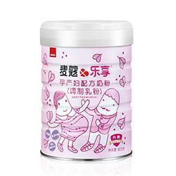 麦蔻(Moko)乐享孕妇配方奶粉哺乳期妈妈奶粉