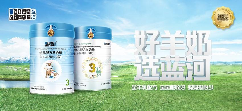 https://www.naifenzhiku.com/powder/detail/115/sort-294.html